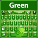 输入法之绿色调 最新3.56版本