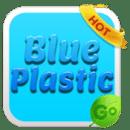 输入法之蓝塑料
