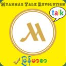 Myanmar Talk Revolution