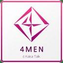 포맨 핑크 & 바이올렛 카톡 테마 Kakao Talk