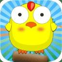 呆鸟跳跳跳:好玩刺激虐心的小游戏飞扬的笨鸟蹦蹦跳