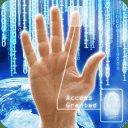 指纹扫描锁