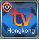 香港免费电视在线