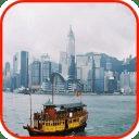 Hong Kong Hotel Booking