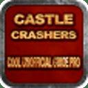 城堡毁灭者