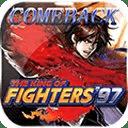 KOF 97 Comeback