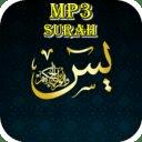 Surah YASSIN - MP3
