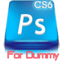 Photoshop CS6 For Dummy