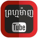 Prum Manh Khmer Comedy