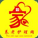 养老护理网