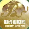 铜线铜材网
