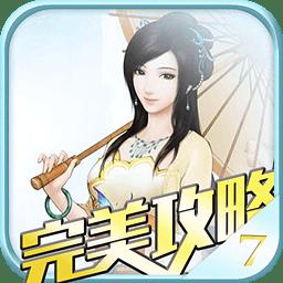 仙剑奇侠传online助手