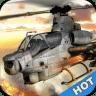 武装直升机空中战斗