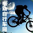 电动自行车网