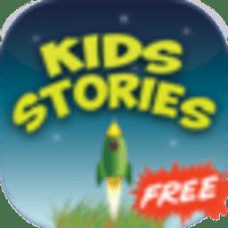 儿童视频故事
