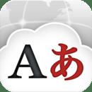 Japanese Translation Browser