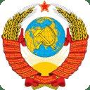 蘇聯國徽(部件)