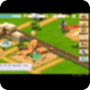 动物园动物救援提示 最新3.33版本