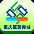 重庆医药商城