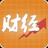 中国财经网