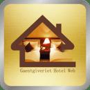 宾馆酒店网