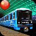 地铁 3D