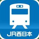 列車運行情報
