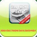 免费手机数据恢复