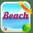 输入法之沙滩景 最新3.56版本