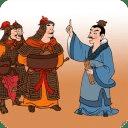 汉语成语故事漫画第一集