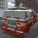 消防车驾驶3D