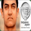 Satyamev Jayate 2相似应用下载