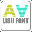LISU(iFont)