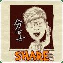 魔漫相机分享器 MomanCamera Share Line