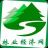 林业经济网