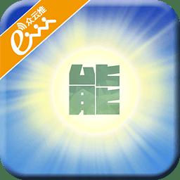 太阳能门户