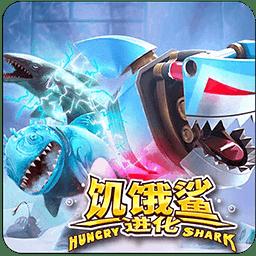 饥饿鲨进化之大白鲨-微锁屏