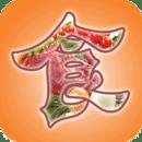 中国食品网全网平台