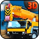 建设拖拉机模拟器