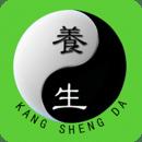 中国健康养生保健产品平台