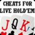 扑克职业玩家秘籍