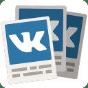 VK gallery viewer
