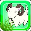 Goat Killer
