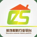 装饰材料行业平台
