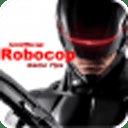 UnOfficial Robocop Game Tips