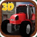 3D农用拖拉机模拟器游戏