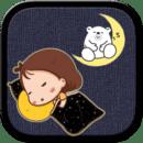 宝宝晚安动画