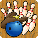 保龄球 Bowling Western