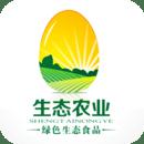 生态农业客户端