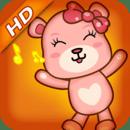 巴巴熊英文儿歌动画